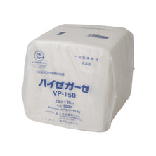 ハイゼガーゼ VP-150 150枚