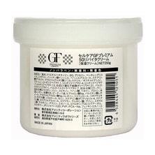 セルケア GFプレミアム 5Gリバイタクリーム250g【業務用】