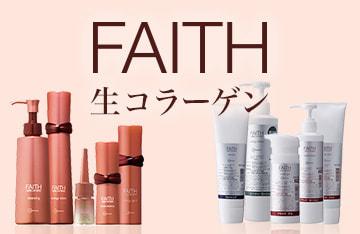 c_ban_m_faith.jpg