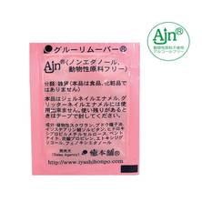 【癒本舗】クリームリムーバー5g(パウチ型)