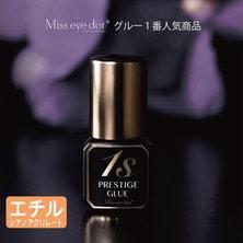 【miss eye d'or】プレステージグルー 5ml