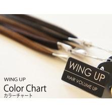 【セミナー受講推奨】エクステ増毛WING-UPカラーチャート5色