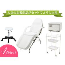 フェイシャル開業【ECONOMY】4点セット