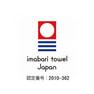 【今治タオル】薄くて軽いガーゼの様なタオル ハンドタオル(32×37cm)9239(ナチュラル) 2