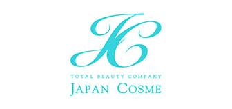 JAPAN COSME(ジャパンコスメ)