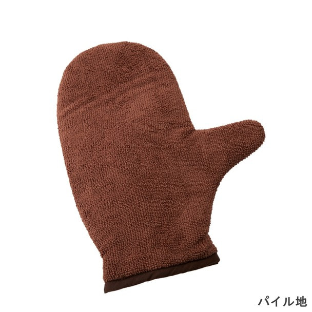 ふきとり用タオル(ミトン型)ダークブラウン 1