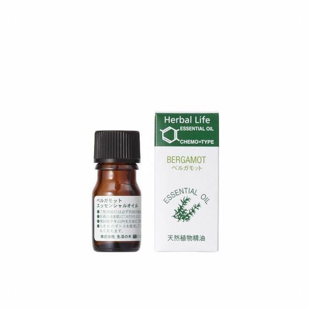 生活の木 エッセンシャルオイル ベルガモット精油3ml 1