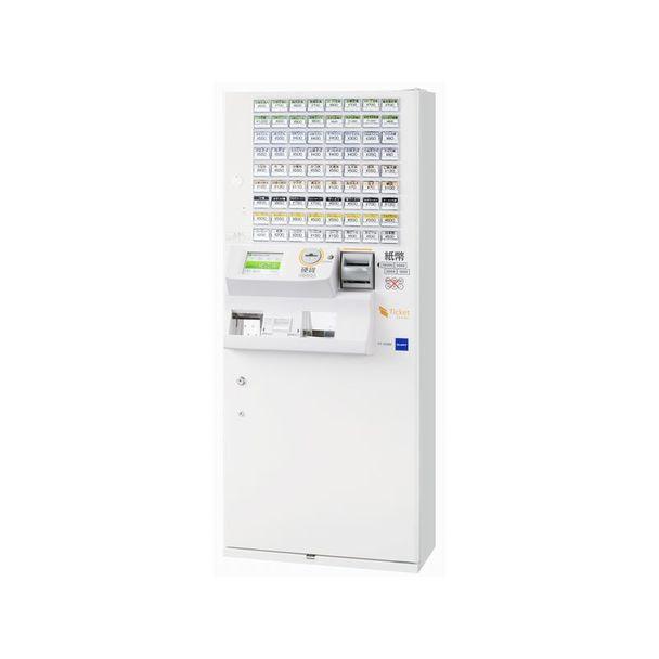 グローリー 押しボタン券売機 VT-G20M≪高額紙幣対応≫ 1