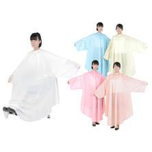 No.8112ビッグドレス(カット専用・日本製)
