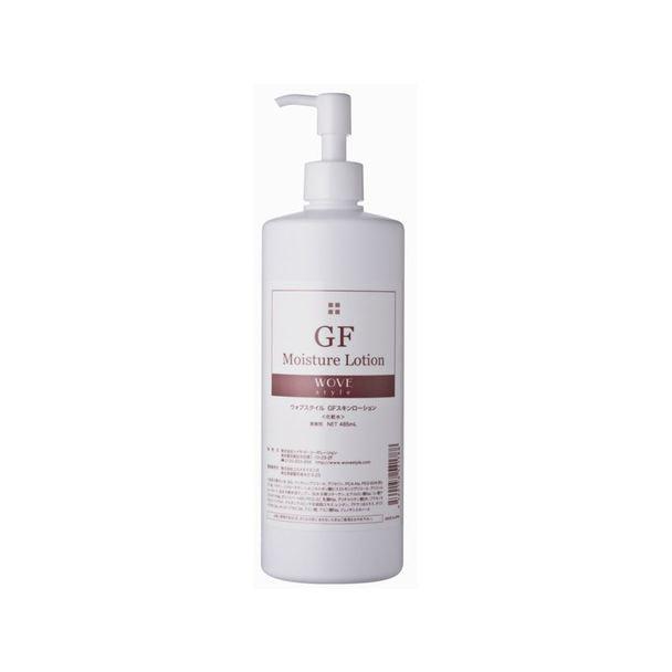ウォブスタイル GFスキンローション 485ml【業務用】