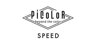 Picoler SPEED(ピカラ スピード)