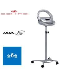 ODIS Pro〈スタンドタイプ〉
