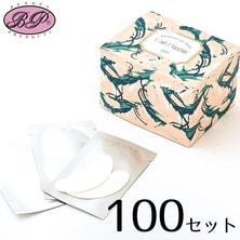 【BEAUTY PRODUCTS】ボタニカルアイパッチ・ジェルプラスター100セット