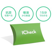 ICheck 新型ウイルス抗原検査キット