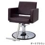 【アーバン】スタイリングチェアHD-059(選べる3色+脚部8タイプ) 4