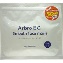 SPC アルブロ EGスムース フェイスマスク 40枚入り×3袋