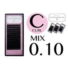 【プラチナミンクラッシュ】Cカール[太さ0.10][長さ8~13mmMIX]
