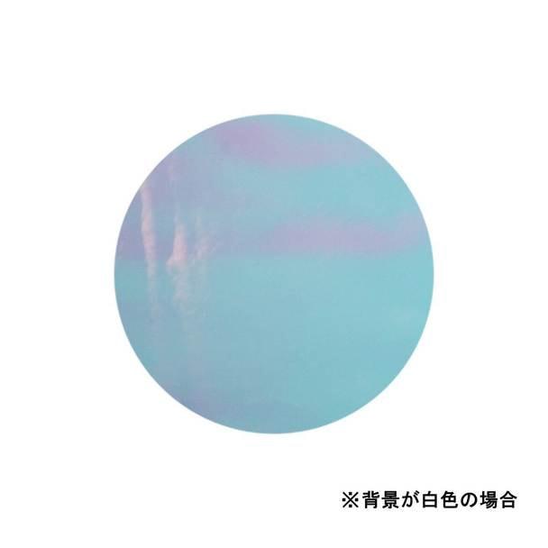 MATIERE オーロラフィルム 偏光ブルー 1