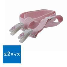 【着付け/和装】 コーリンベルトデラックス (ピンク)
