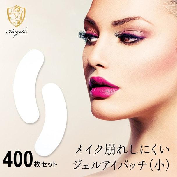 【Angelic】ジェル アイパッチ(小) 400組 1