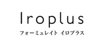 formulate iroplus(フォーミュレイトイロプラス)