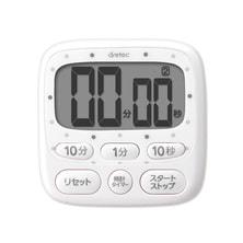 時計付大画面タイマーT-566 ホワイト