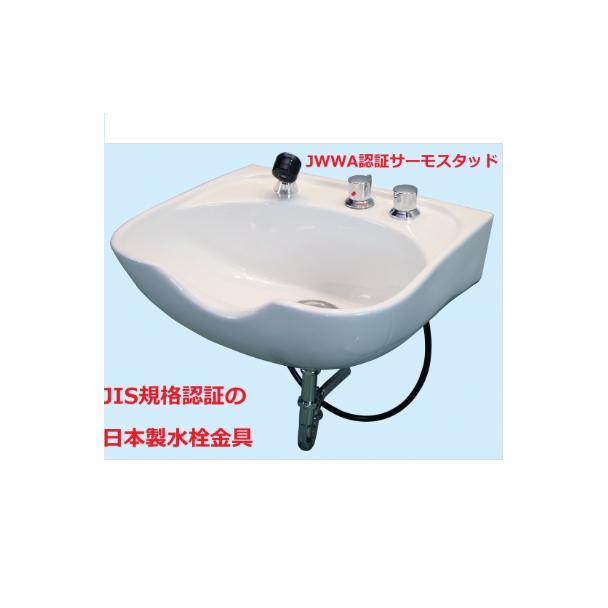 新品ワイドシャンプーボール YKW(日本製サーモ付き)白 1