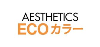 AESTHETIC HAIR COLOR(アステティックカラー)