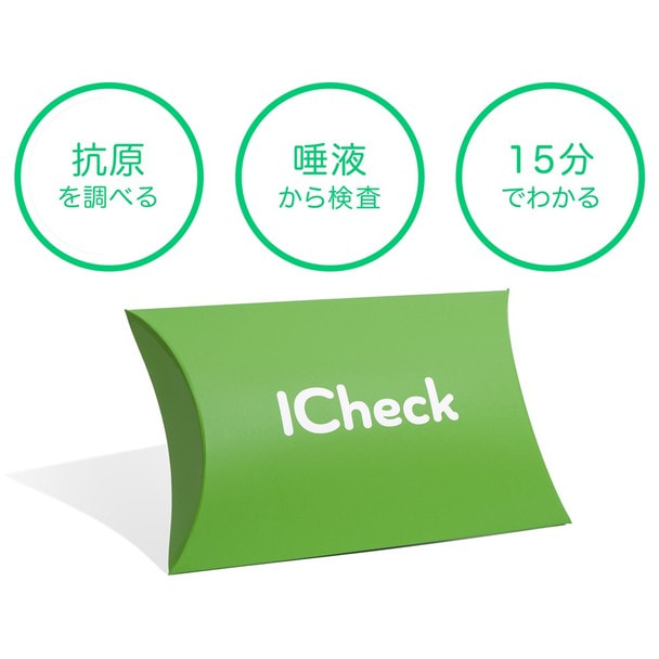 ICheck 新型ウイルス抗原検査キット 1