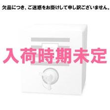 バイバイバクテリア(除菌水)詰め替え用 10L