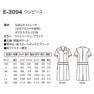 ワンピースE-3094(SS)(ライトベージュ) 5