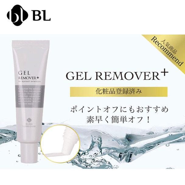 【BL】ジェルリムーバー+ 30g 1
