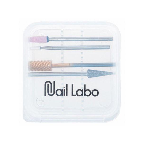 NAIL LABO 携帯用ビットケース000607 1