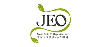 JEO(日本エステティック機構)