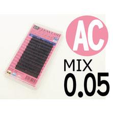 【松風】先細抗菌やわらかシルクセーブル ACカール[太さ0.05][長さMIX] (01708)
