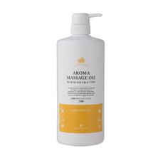 水溶性アロママッサージオイルG(グレープフルーツの香り)1000ml【日本製】