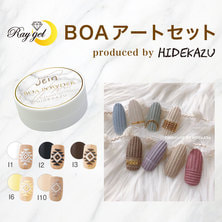 BOAアートセット produced by HIDEKAZU