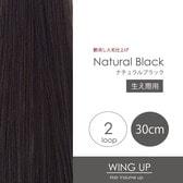 2-natural-black.jpg
