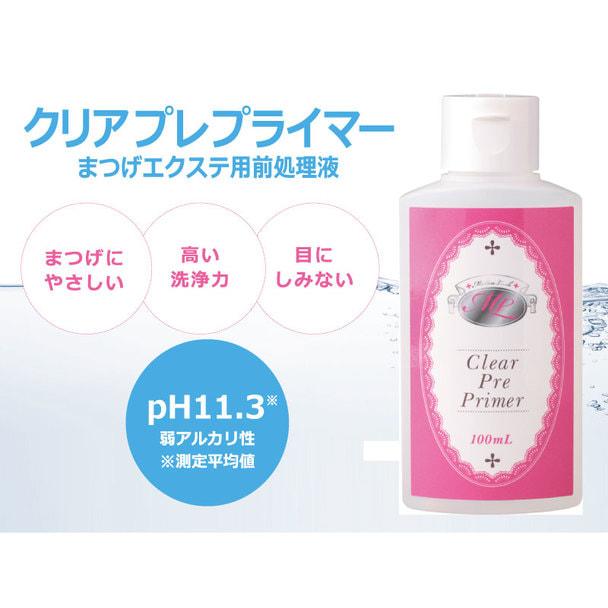 【メディカラッシュ】クリアプレプライマー(前処理剤)【お得な6本セット】 1