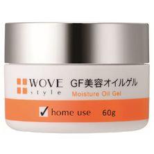 ウォブスタイル GFディープモイスチャー60g【店販用】