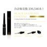 【BL】ブラックダイヤモンドコーティング 7ml (ブラシタイプ)6本セット 3