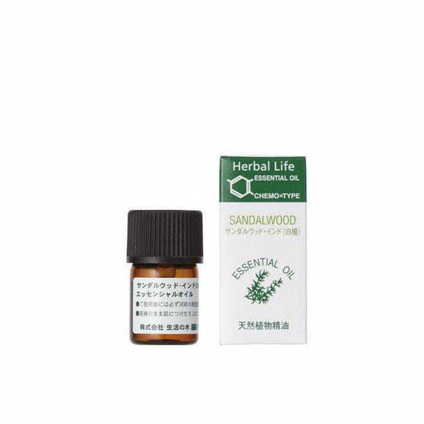 生活の木 エッセンシャルオイル サンダルウッド精油(インド) 3ml 1