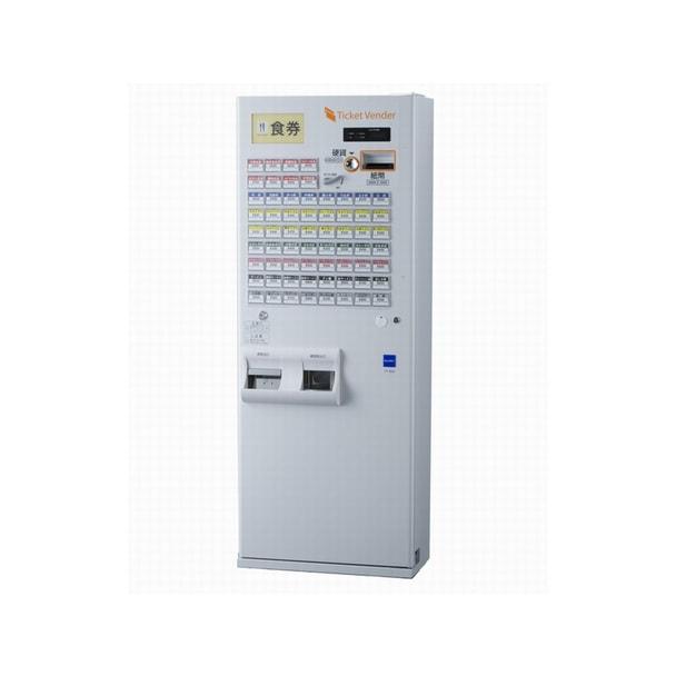 グローリー 押しボタン券売機 VT-B20本体≪低額紙幣対応≫ 1