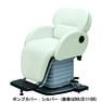 【大広】電動シャンプーチェア DOLCE 111(N)DX 2