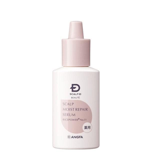スカルプD ボーテ 薬用 頭皮保湿美容液 50ml 1