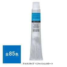 キャラデコ アルカリタイプ 80g《ファッションカラー》【医薬部外品】