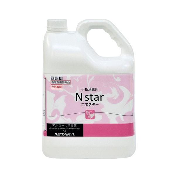 アルコール消毒薬 N star(エヌスター)5L