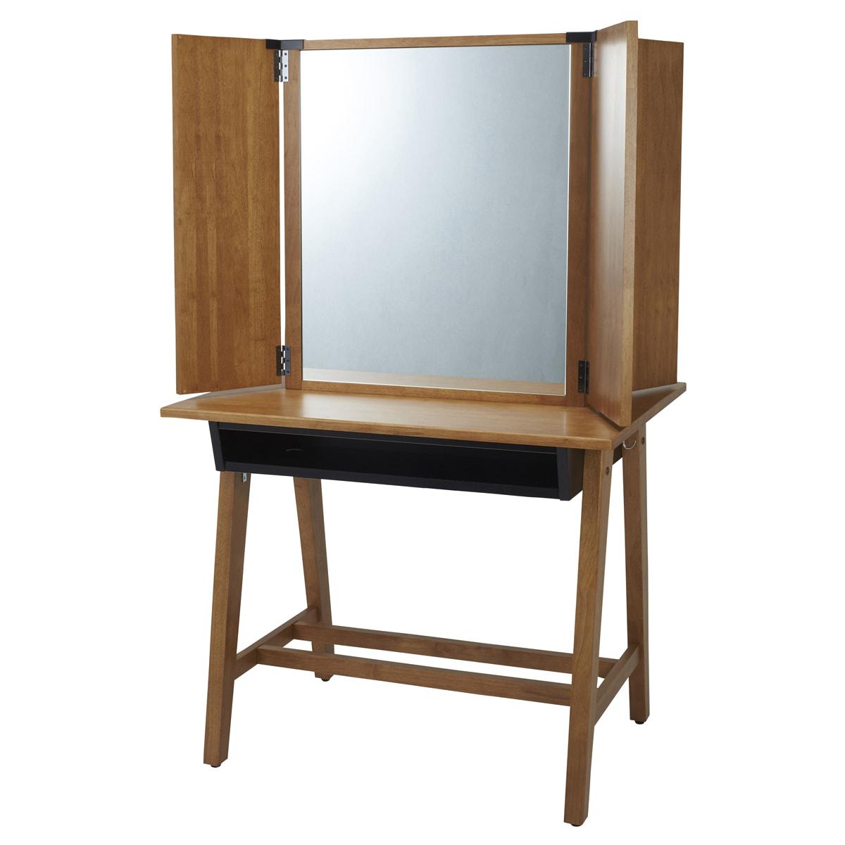 GRAIN(グレイン)天然木製両面ドレッサー(扉付き)