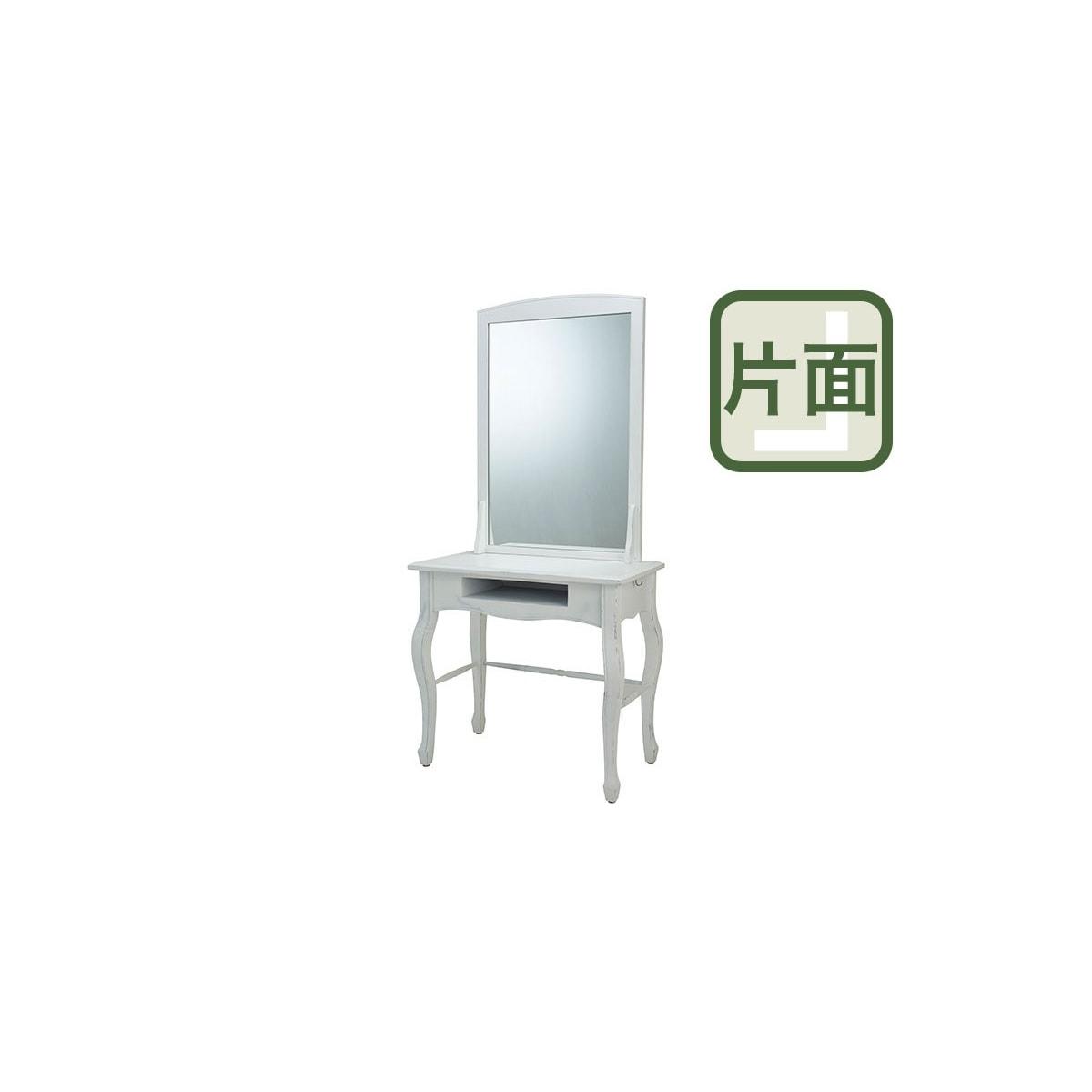 【シャビーシック】天然木製片面ドレッサーMarie(マリー)1stモデル