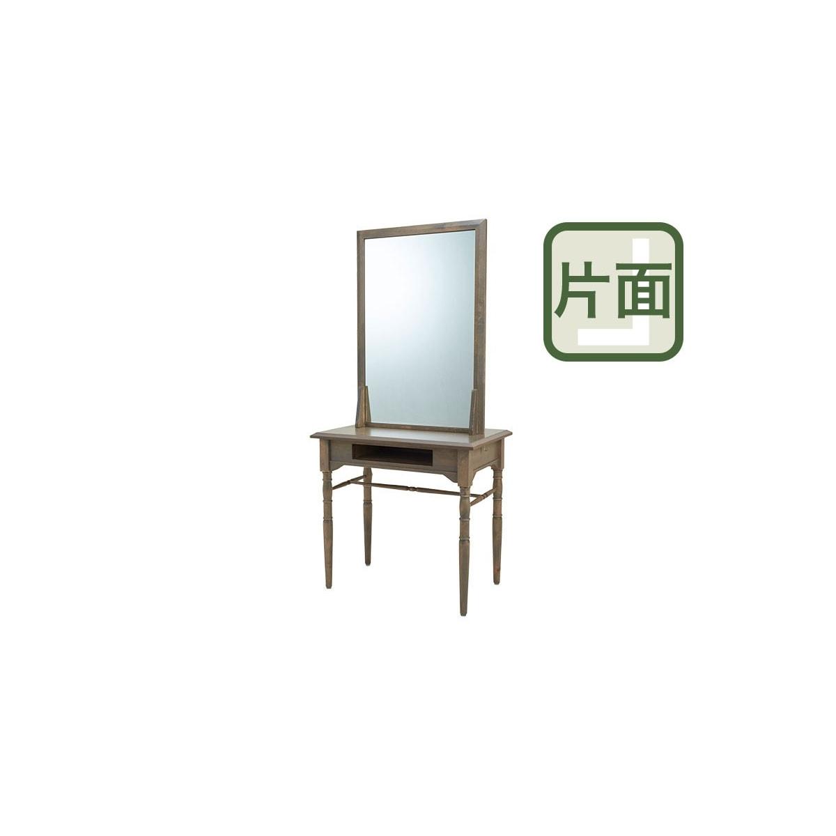 【シャビーシック】天然木製片面ドレッサーLouis(ルイ)1stモデルBR